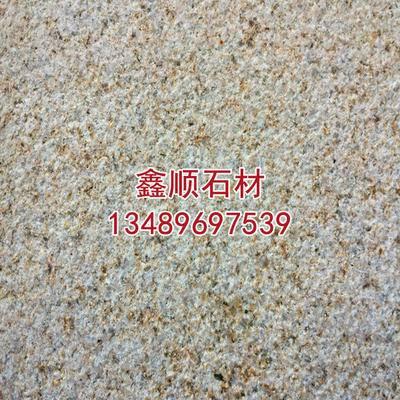 新矿黄锈石花岗岩