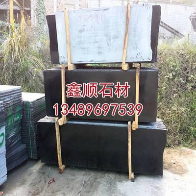 中国黑福建黑染板