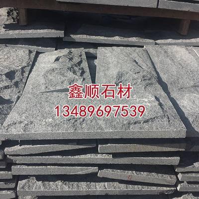 G654石材自然面蘑菇石