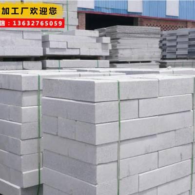 供应深圳亚博体育在线投注厂家批发大理石