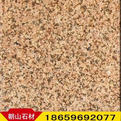 黄锈石G682