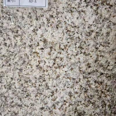 麻城锈石荔枝面