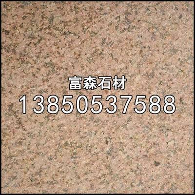 大理石石材