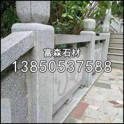 福建芝麻白石材