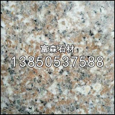 漳浦红花岗岩