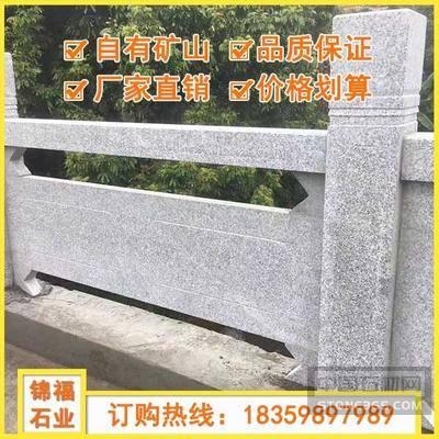 g623芝麻白栏杆石栏杆柱