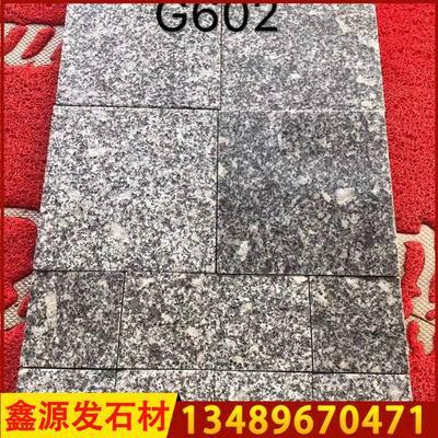 G602石材