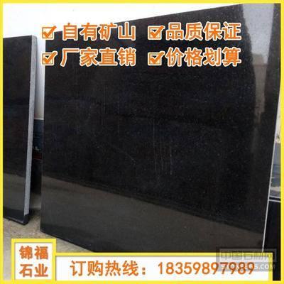 中国黑石材板岩 可定做