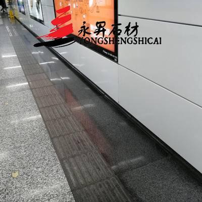地铁站地面铺装