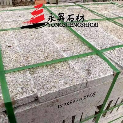 锈石自然面条石