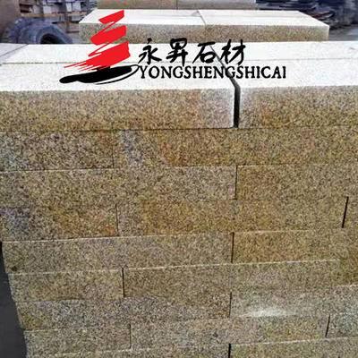 泌阳黄锈石厚板加工