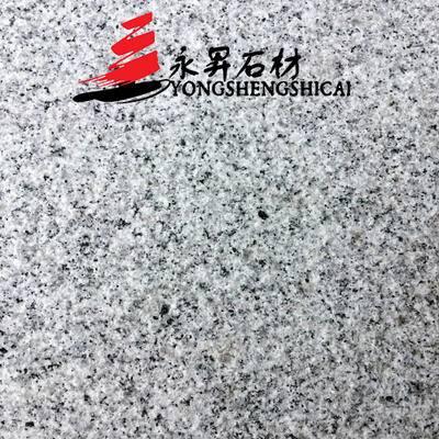 河南芝麻白荔枝面石材厂家