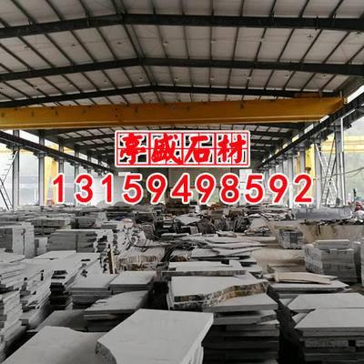 青砂岩花岗岩工厂