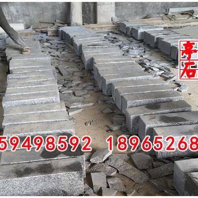 漳浦灰石材路沿石