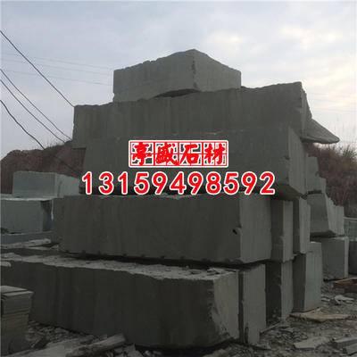 1541573587137962