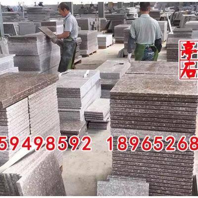 g648石材工程板