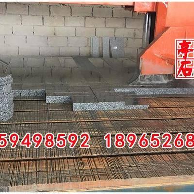 漳浦灰石材小方块