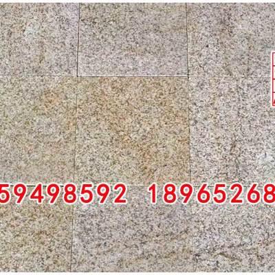 黄锈石 (1)