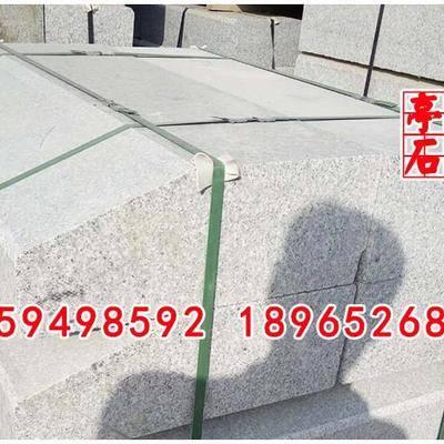 G623石材路沿石