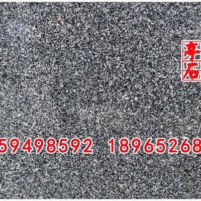 芝麻黑G654磨光板