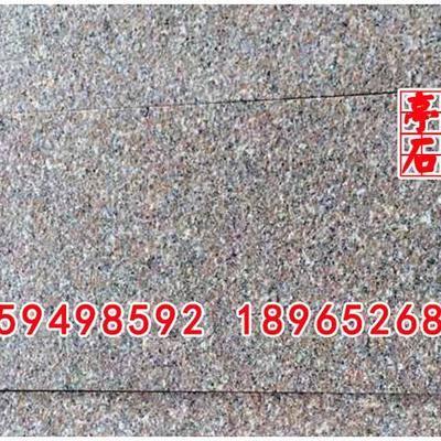 漳浦红G648荔枝板