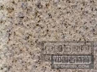 河南泌阳红亚博体育软件下载