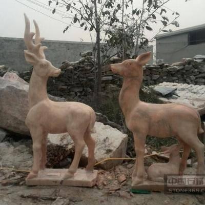 晚霞红亲子廘雕刻大型石雕动物