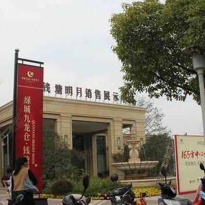 杭州绿城钱塘明月
