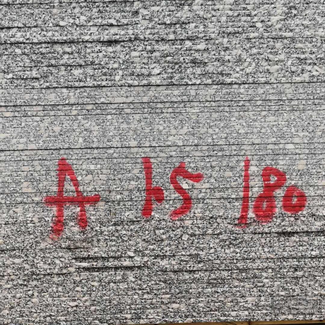 梨花红毛光板
