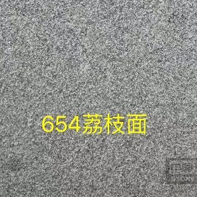 G654��楹婚�������