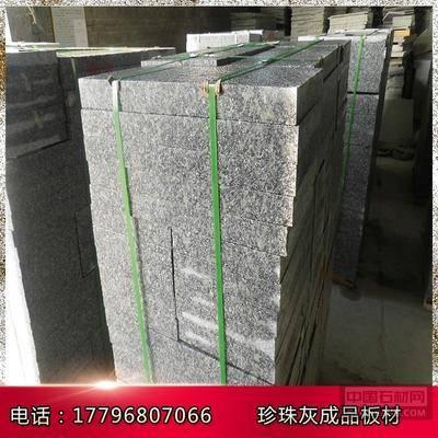 供应铁灰珍珠灰工程板规格板