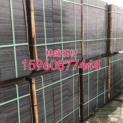 654芝麻黑天然石材工程板