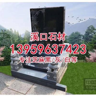 g654墓碑石雕刻套墓加工定做