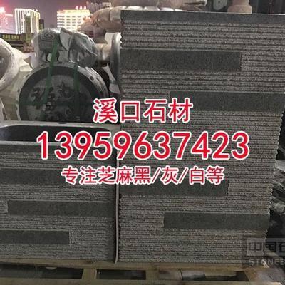 654芝麻黑大理石组合式洗手盆