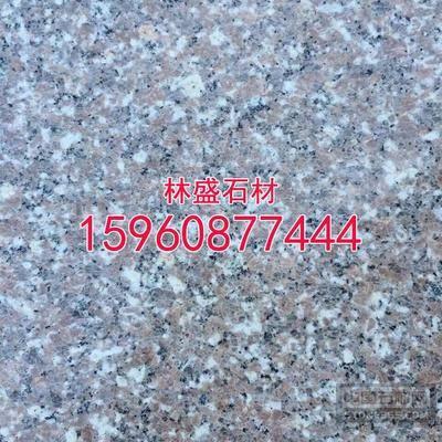 漳浦红蘑菇石