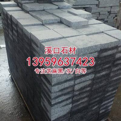 钟山青石材广西芝麻黑g654石