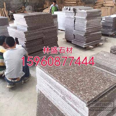 g648漳浦红花岗岩干挂板地砖