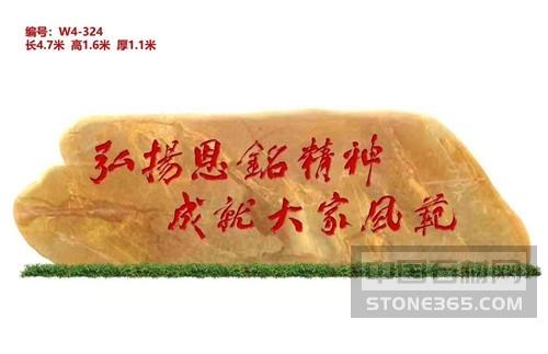 贵州荔波刻字石案例