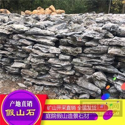 广东英德石园林石全国送货
