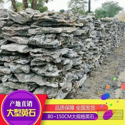 供应假山石材,假山石材供应