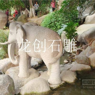 供应石雕大象 摆放石雕大象作用