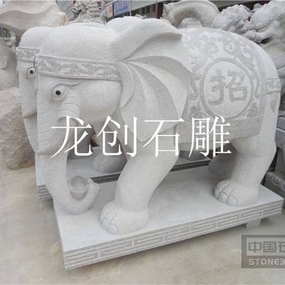石雕動物大象廠家 石雕大象寓意