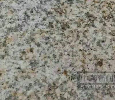 黄锈石系列
