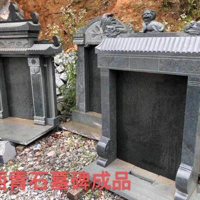 广西青石墓碑成品