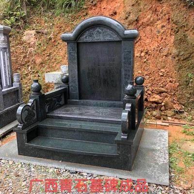 青石墓碑料