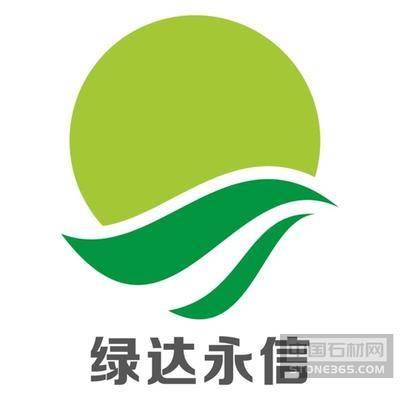 深圳亚博体育在线投注病症治理,亚博体育在线投注常年养护