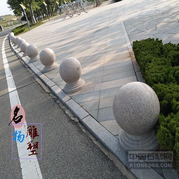 五莲红挡车球 花岗岩石球