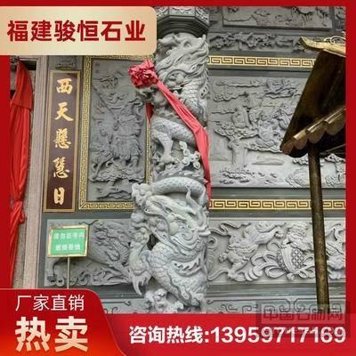 寺廟石材加工制作石柱子廠家出售