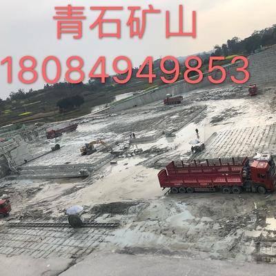 四川青石矿山