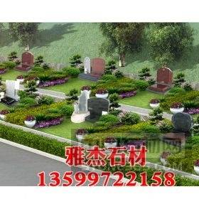 墓碑工程案例